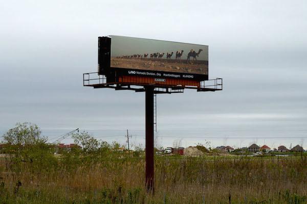 """Sanford Biggers, """"The Great Afar,"""" 10 billboards, New Orleans, LA, 2014."""