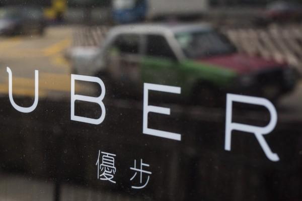 Tang-uber-china-600x400