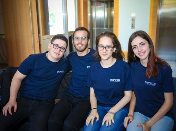 Inside the Israeli Cybersecurity Training Program Created for Teens Often Ignored by Tech
