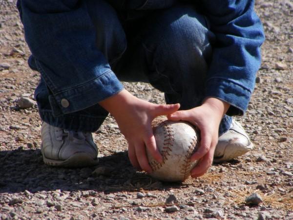 archive 9-7 baseball